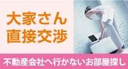 uchicomi縮小.jpg