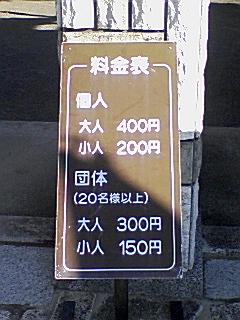 ヒント.JPG