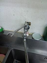 レバー水栓前.jpg