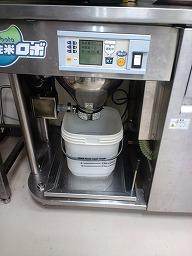 洗米ロボ.jpg