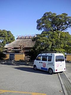福沢.JPG